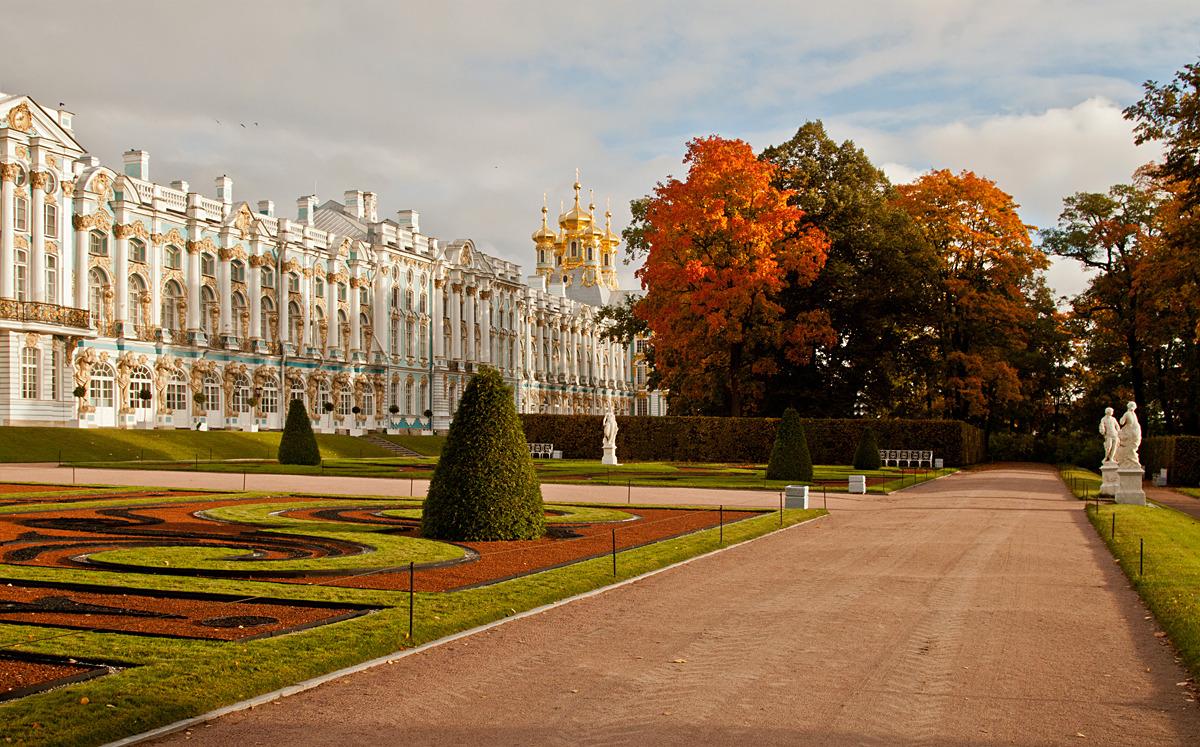 Пушкин - Царское село