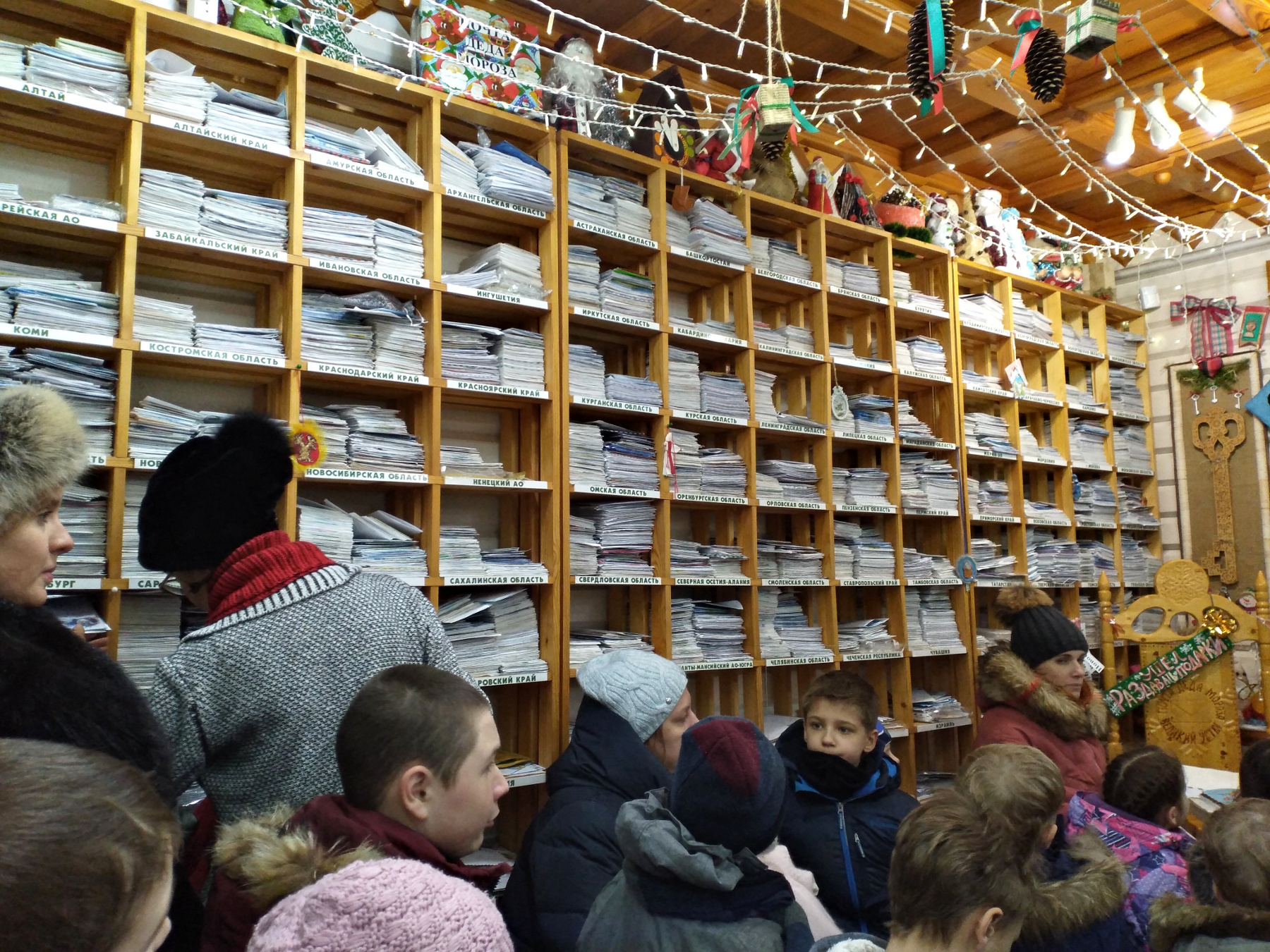 Библеотека деда Мороза в Великом Устюге