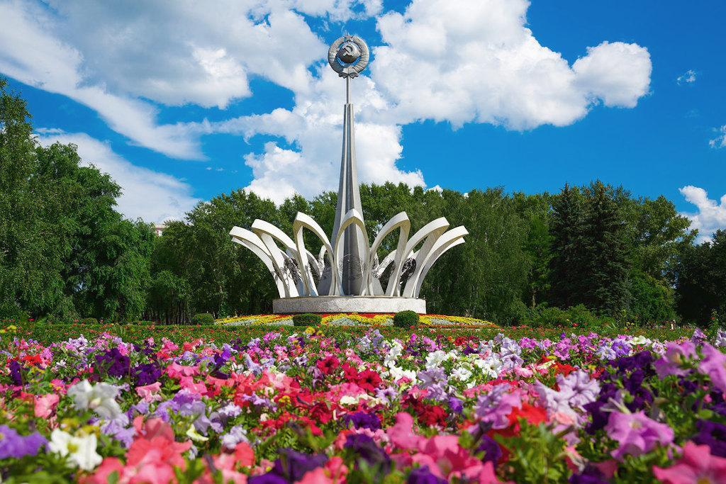 Дружба народов Новокузнецк