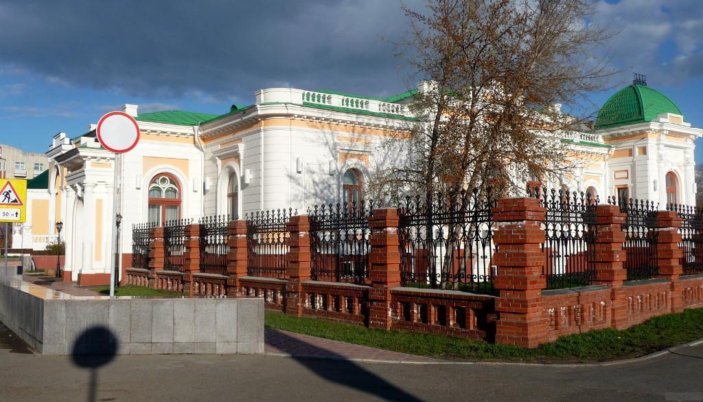 Дом-музей Колчака